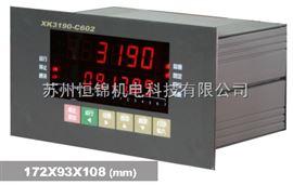 XK3190-C602XK3190-C602称重显示仪表,配料称重显示器,常州现货供应耀华称重仪表