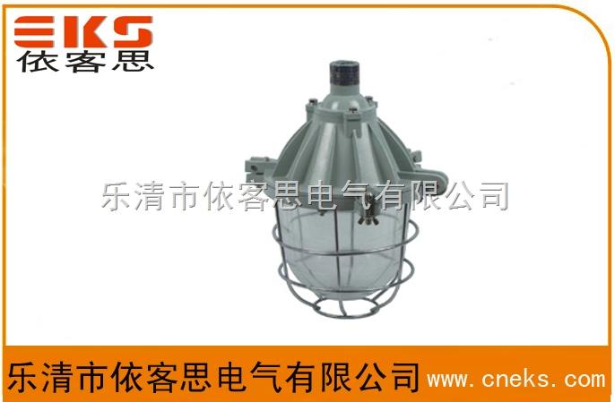 BAD52-J40W防爆灯(节能)吸顶式