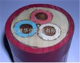 YGCR-1kv 3*150+1*70硅橡胶软电缆
