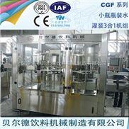 CGF14-12-5-常压灌装生产线