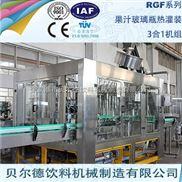 RGF 14-12-5-玻璃瓶瓶装饮料生产线