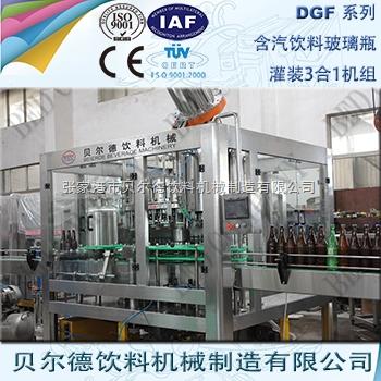 碳酸飲料灌裝生產線萝卜视频app黄玻璃瓶裝啤酒等壓灌裝機組