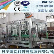 DGF 14-12-5-全自动玻璃瓶装啤酒灌装机组