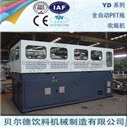 YD-3500-全自動直線式4腔吹瓶機