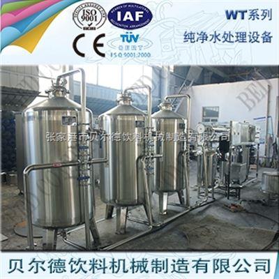 WTS-4全自动反渗透纯净水处理设备