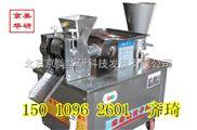 包饺子机器/自动包饺子机价格/出售包饺子机器
