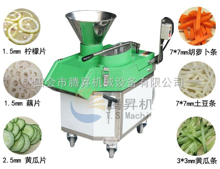 切柠檬圆片切西红柿片 直立式送料 多功能切菜机械 切面光滑价优图片