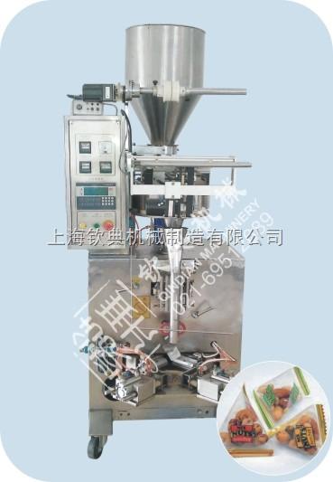 直销供应 颗粒自动称重包装机