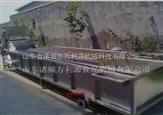 生产红枣清洗机/枸杞清洗机/豆芽清洗机