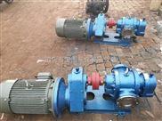 高粘度羅茨泵選型及報價詳詢泊頭寶圖泵業