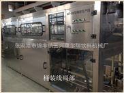 QGF系列-3/5加仑全自动桶装水生产线