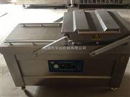 DZ800-榨菜真空包装机,山野菜真空包装机