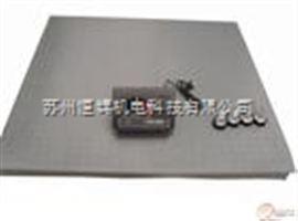 SCSSCS-3T电子平台秤,郑州供应3t电子地磅秤