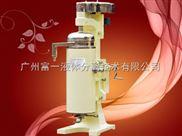 供应广东生物柴油提取分离机