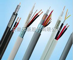 DDZ-KVVP2-3*2.5低烟低卤阻燃铜带屏蔽控制电缆