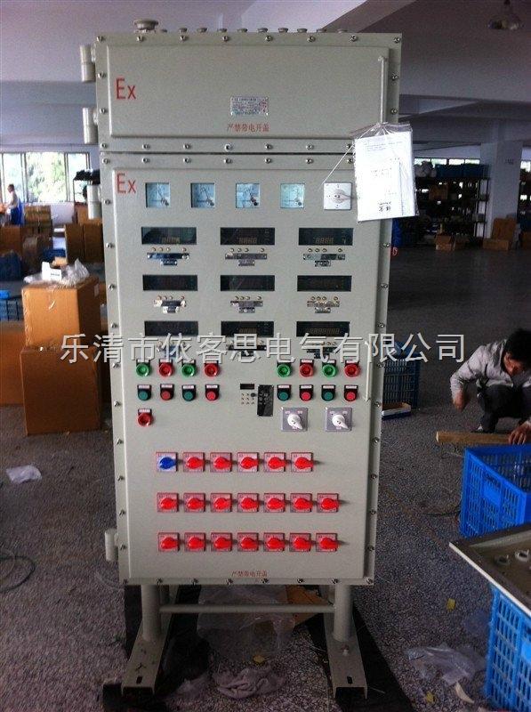 BEP56-12K钢板爆接防爆动力配电箱(立式)