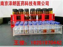 灵芝酸A98%对照品标准品