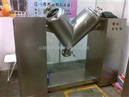 【厂家直销】现货供应100LV型混合机 调味品调味料混合机  干粉混合机