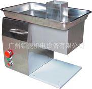广州铂菱,小型切肉片机,切片机,肉类切片机,小型切肉机价格