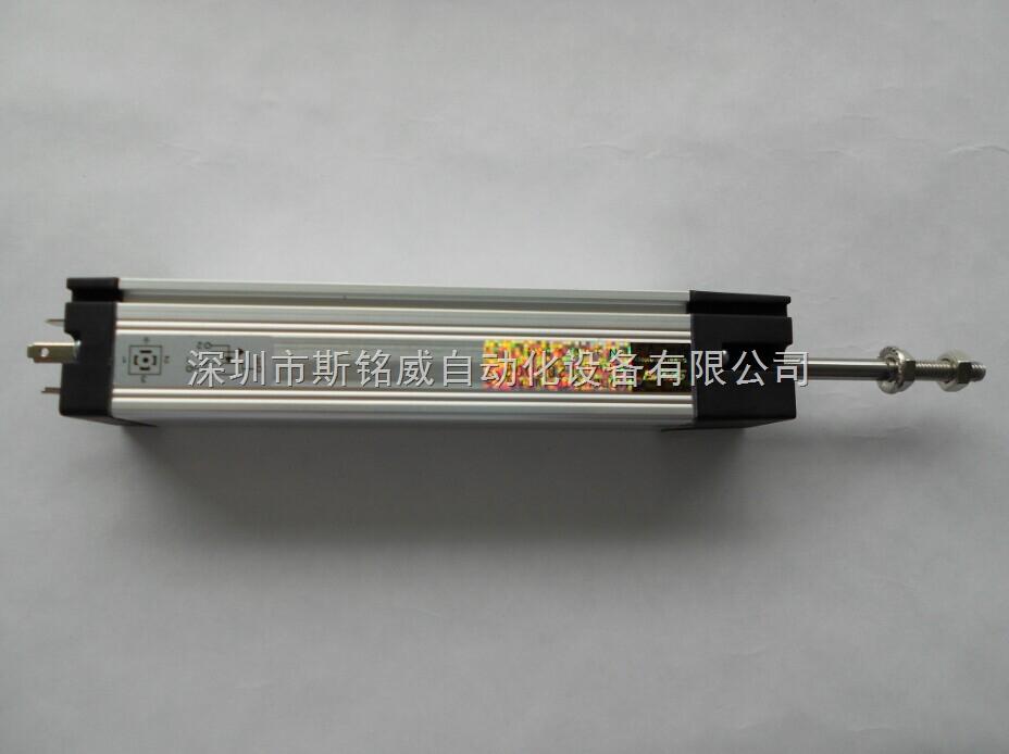 产品介绍: STC通用拉杆系列,有效行程75mm~1250mm,两端均有4mm缓冲行程,精度0.05%~0.04%FS。外壳表面阳极处理,防腐蚀;内置导电塑料测量单元,无温漂,寿命长;具有自动电气接地功能。密封等级为IP67,DIN430650标准插头插座,可以适用在大多数通用场合;拉杆球头具有0.