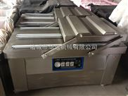 DZ-600/2S-供应虾皮小型双室食品包装机
