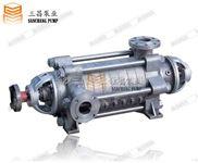 供应单吸离心泵价格,单吸清水离心泵厂家,D25-50X5,三昌水泵厂