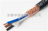 屏蔽电缆RVVP 7*1.5