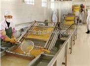 QX-6米-玉米颗粒清洗机  糯米棒漂烫清洗机  汇康牌玉米清洗机低价销售