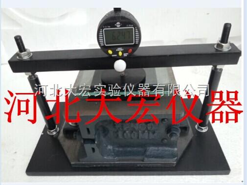 混凝土膨胀砂浆竖向膨胀率测定仪