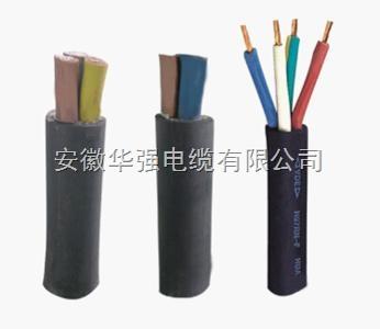 ZA-CEF80 3*2.5电缆