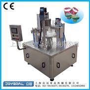 BHZ-2果冻灌装机/果冻封口机