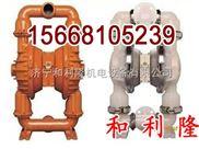 隔膜泵运行和工件原理区别有什么不同