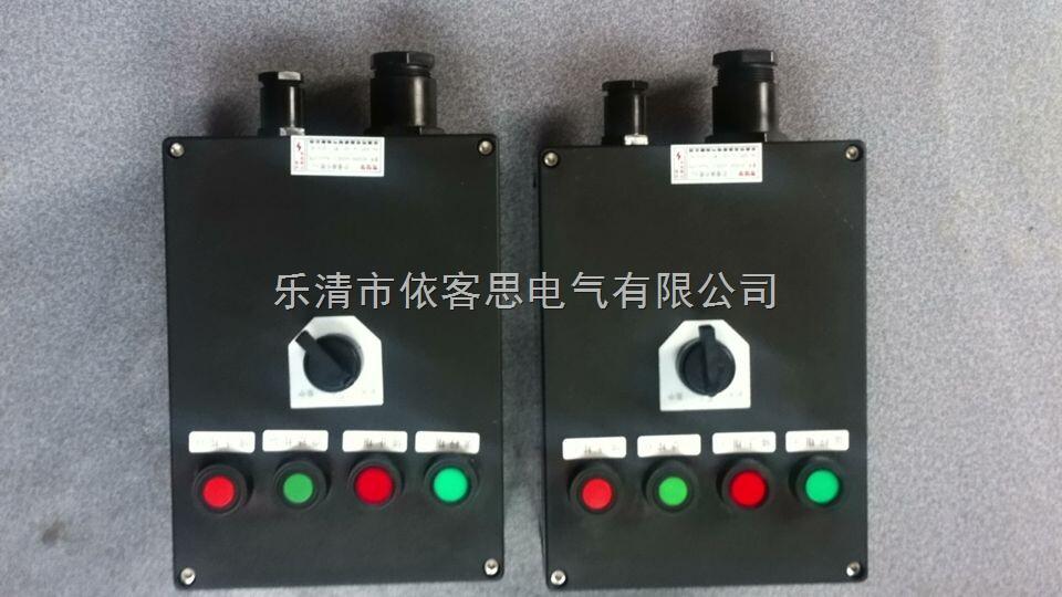 BF28158-SD2A1N2K1防爆防腐控制箱/塑壳/配立柱/量大从优