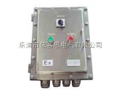 优质304不锈钢防爆电磁起动器BQD-32A/可订制/可逆