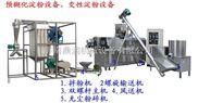 安阳预糊化变性淀粉膨化机