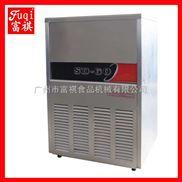 【广州富祺】SD-60制冰机 冰块制冰机 大型制冰机 质量棒 欢迎订购