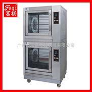 【广州富祺】EB-202叠式旋转烧烤炉 旋转烤鸡炉 烤鸡炉 电烤鸡炉 物美价廉