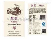 红酒标签2