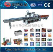 zui新型高速热收缩包装机