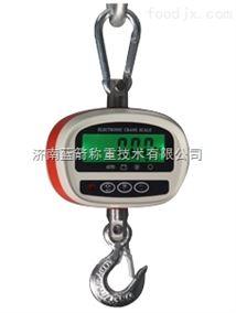 杭州经济型小吊秤