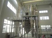 蒸发量为15kg/h电加热喷雾干燥塔、离心喷雾