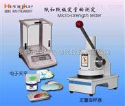 气动纸板取样器,纸板克重取样刀,东莞国产品牌