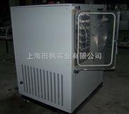 各异-供应超低温冻干机型号全可定制