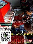 凯祥是我国最早研制樱桃分级机企业,该产品填补国内空白!