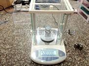 FZ-0.0001g电子天平秤,高精度电子天平秤报价