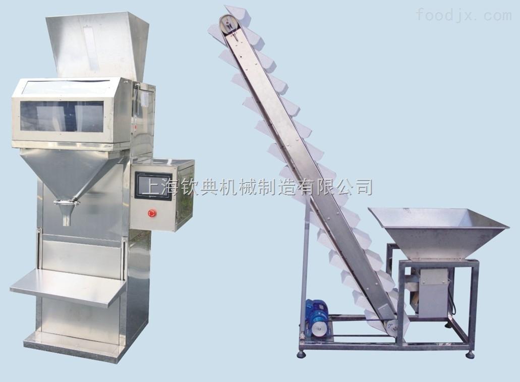 销售 半自动颗粒称重包装机 大米黄豆粮食颗粒称重包装机