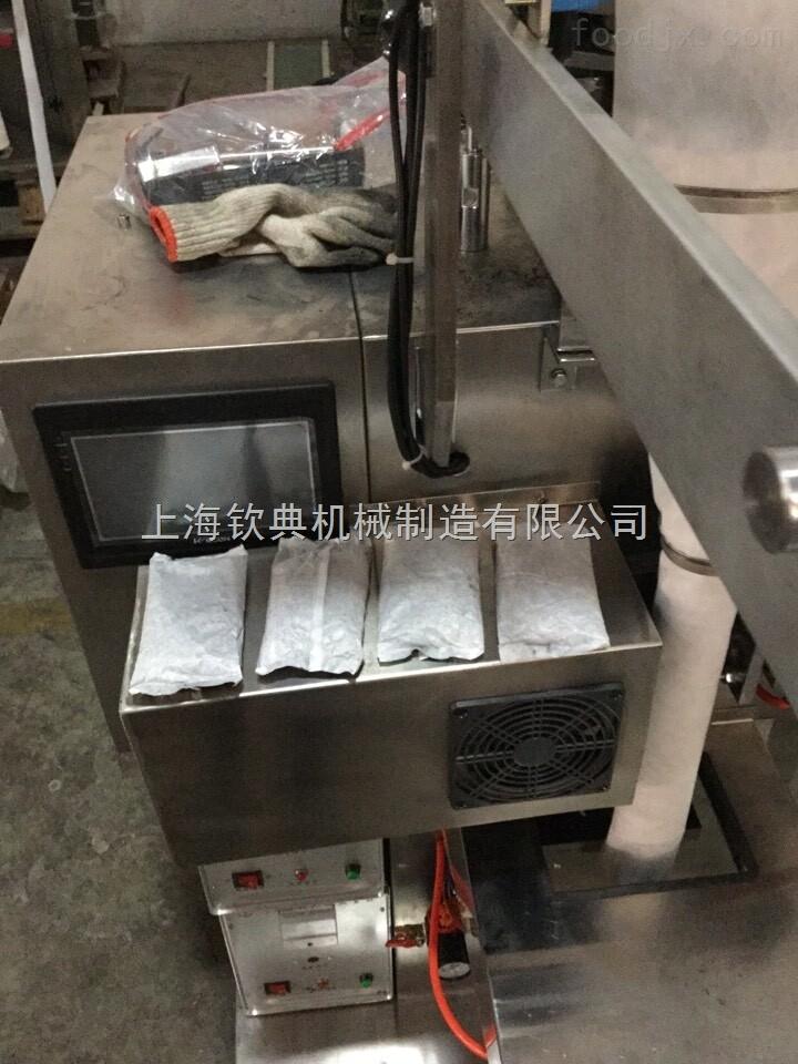 活性炭颗粒分装包装机