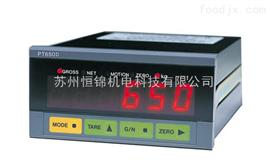PT650DPT650D称重仪表,成都/乐山/德阳供应pt650d称重控制显示器