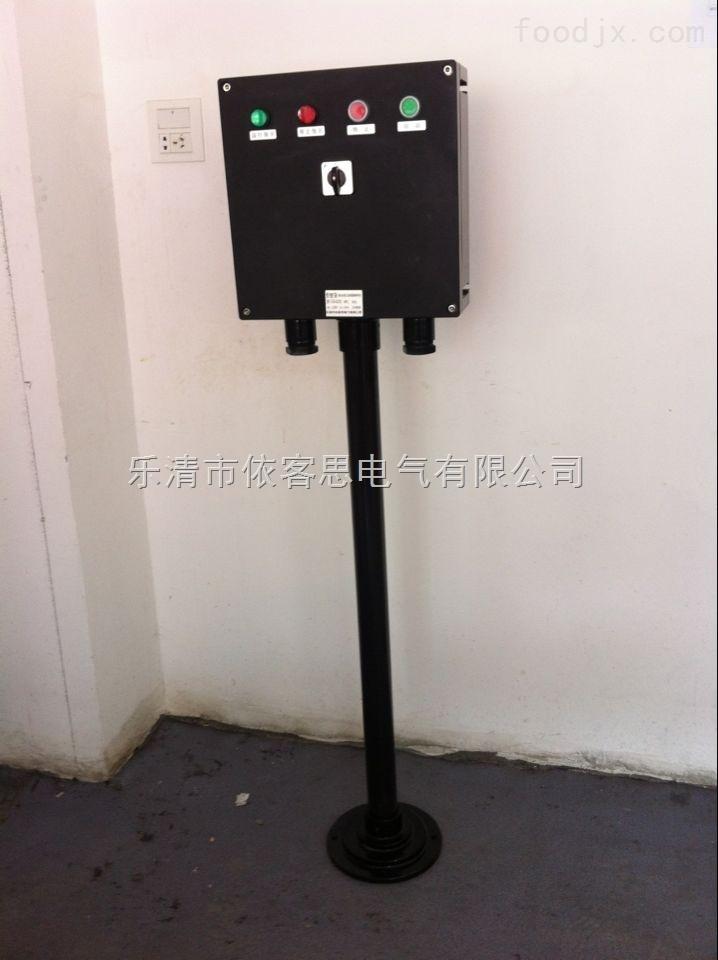 依客思FZC-S三防操作柱/现场防水防尘防腐操作柱