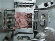 550型冻肉切丁机